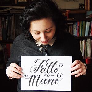 Weekendoit | Francesca Baldassarri